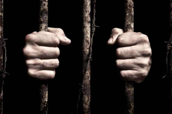 тюрьма-1