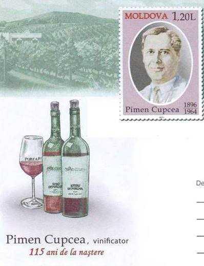 конверт Руденко-1