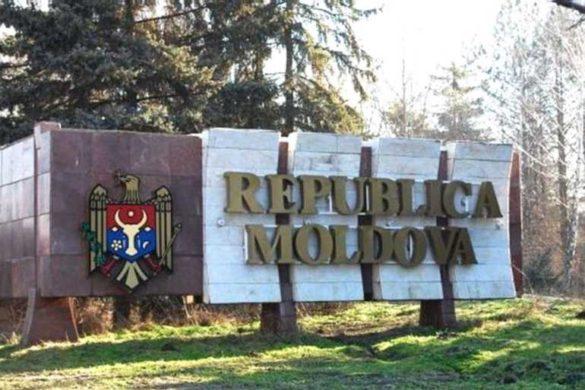 молдова-1